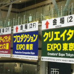 event-expo15-01
