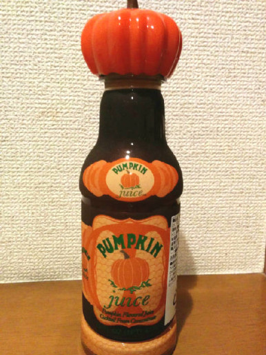 product-usj-pumpkin-01