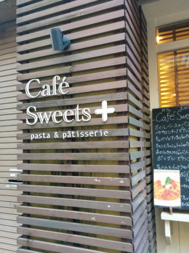cafe-sweetsplus-01