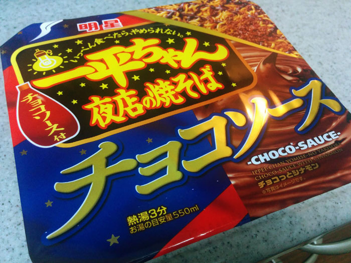 product-ippei-choco-01