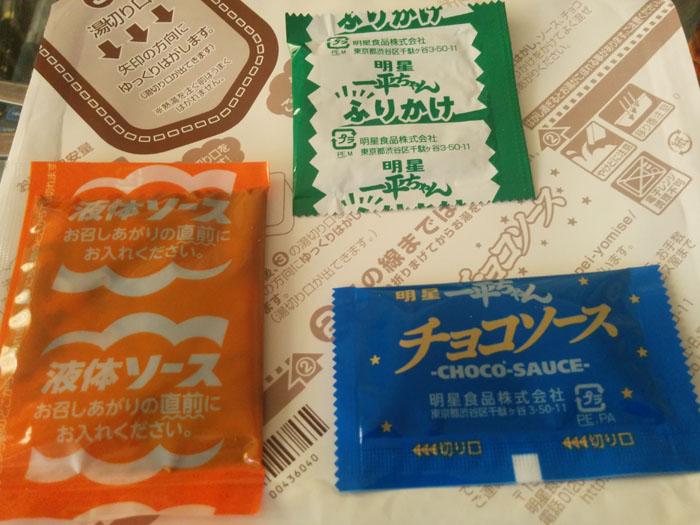 product-ippei-choco-02