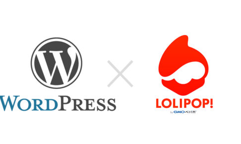Wordpress×LOLIPOP